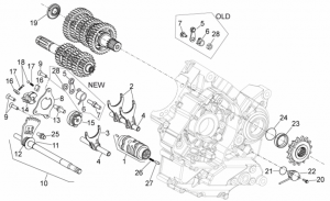 Engine - Gear Box Selector