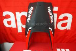 Aprilia - LOWER COVER