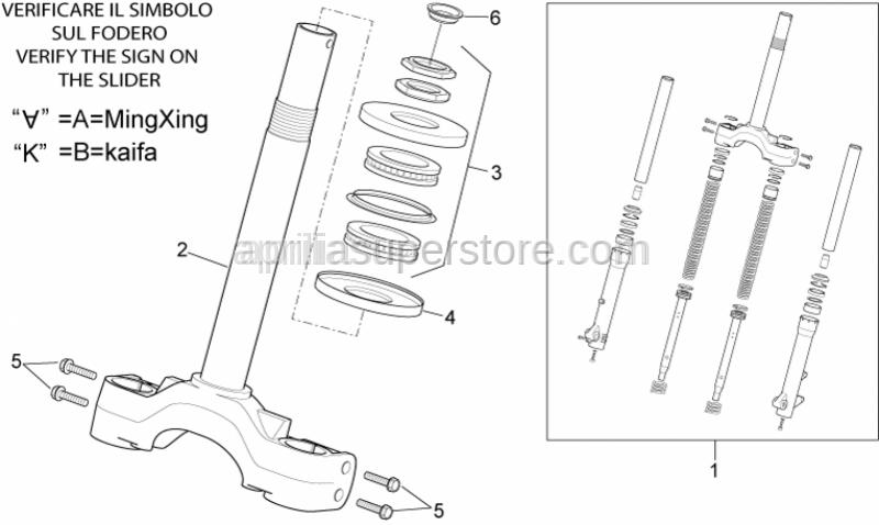 Aprilia - Front fork
