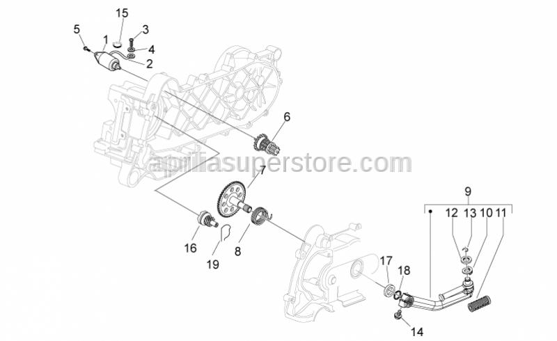 Aprilia - Complete Kickstart Lever for Motor