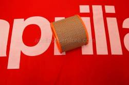Frame - Air Box - Aprilia - Air filter