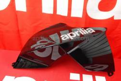 Frame - Central Body - Aprilia - LH side panel