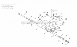Frame - Swing Arm - Aprilia - Screw w/ flange M5x16