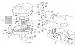 Frame - Air Box - Aprilia - RH intake manifold