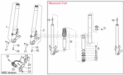 Frame - Front Fork III - Aprilia - Screw w/ flange M8x40