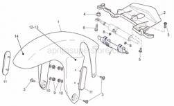 Frame - Front Body - Front Mudguard - Aprilia - Sticker LH Quadri