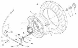 Rear brake lever register