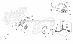 Engine - Kick-Start Gear/Starter Motor - Aprilia - Starter lever return spring