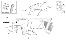 OEM Frame Parts Diagrams - Front Body III - Aprilia - Front mudguard decal Aprilia Racing